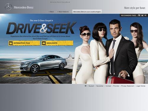 20个国外创意的汽车网站设计欣赏-- 南京网站制作>推荐