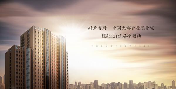 森林摩尔艺术时尚街区 芜湖南京新百大厦 一方净土养三生 - 涵田半岛